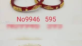 Download SHREE HARI CALLECTION Video