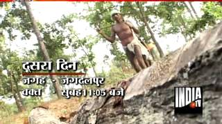 Download India TV special-3 Nights inside Bastar forest in search of Naxals (Part-2) Video