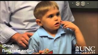 Download Глухие слышат в первый раз Video