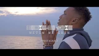 Download VICTOR AD - WETIN WE GAIN Video