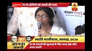 Download Kaun Jitega 2019: DCW chief Maliwal ends 10-day long hunger strike Video