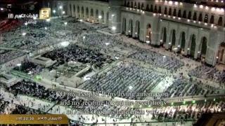 Download قناة القرآن الكريم - بث مباشر Video