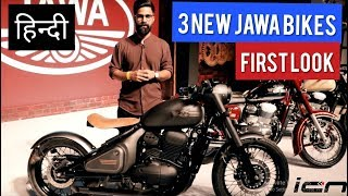 Download 2018 Jawa, Jawa 42, Perak Bikes - First Look | Hindi Video