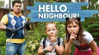 Download ПРИВЕТ СОСЕД в реальной жизни! У ПАПЫ есть ТАЙНА! Hello Neighbor in real life, funny video Video
