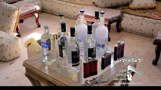Download Houthi-Rebels filmed inside Saleh's House in Sanaa, Yemen, December 2017 Video
