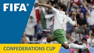 Download CONFED CUP BEST GOAL IS ... ZINHA'S PERFECT POSTAGE STAMP Video