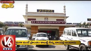 Download History of Hyderabad Deccan Railway Station | Hyderabad Shaan | V6 News Video