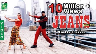 Download Enakke Enakkaa | Jeans | Prashanth | Aishwarya Rai | A.R.Rahman Video
