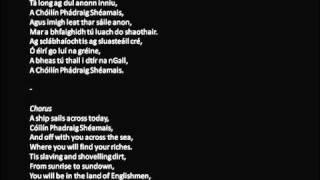 Download Cóilín Phádraig Shéamais - Pádraig Ó hAoláin Video