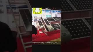 Download افكار مشاريع باستخدام الخلايا الشمسية fahraf1 المزيد اسفل الفيديو Video