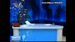 Download Greek drama as talk show host attacked Video