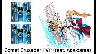 Download [Elsword] serious comet crusader 1v1 Star Rank PVP (feat. Akeldama) Video