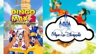Download Disneyphile - 72 - Dingo et Max 2 : Les Sportifs de l'Extrême Video
