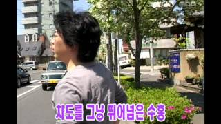 Download !Exclamation Mark, Asia! Asia! #03, 아시아! 아시아! 20040501 Video