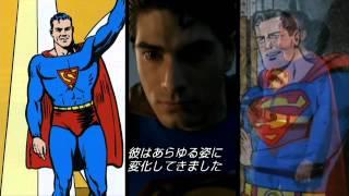 Download ドキュメンタリー ストーリー・オブ・スーパーマン~スーパーマンのすべて~(字幕版) (プレビュー) Video