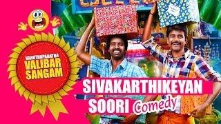 Download Varuthapadatha Valibar Sangam Tamil Movie   Back To Back Comedy Scenes   Sivakarthikeyan   Soori Video