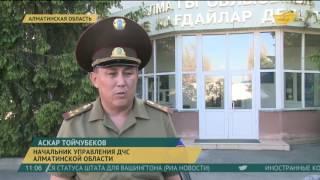 Download Блуждавших 5 суток в горах российских туристок нашли в Алматинской области Video