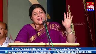 Download Namma Kudla 24X7 :Kudroli gokarnatha temple Day 9 programme Video