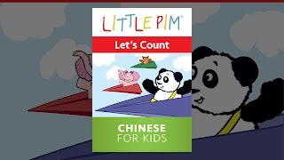 Download Little Pim: Let's Count - Chinese for Kids Video