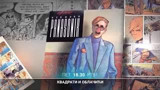 Download Kvadrati i oblačići | 07.12.2018. Video