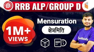 Download 5:00 PM RRB ALP/GroupD I Maths by Sahil Sir | Mensuration|अब Railway दूर नहीं I Day#39 Video
