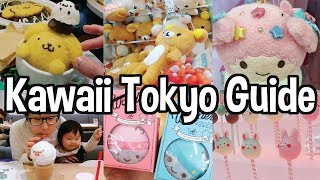 Download Top 10 Kawaii Things to do in Tokyo & MORE for Kawaii Lovers Video