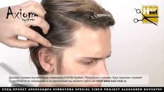 Download Aprenda a fazer um lindo corte de cabelo masculino Video