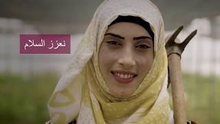 Download الغذاء حق إنساني لكل امرأة، ورجل، وطفل Video
