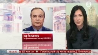 Download Ігор Романенко розповів, для чого РФ стягує до кордону з Україною дивізії Video