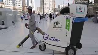 Download Hasbi Rabi jallallah Full Naat Masjid Al Haram Ki Cleaning Video K sath Video