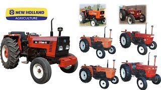 Download New Holland Tractor all Models Prices - Al Ghazi Tractors Ltd. Video