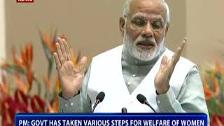 Download Participatory democracy is must for development of country: PM Modi Video