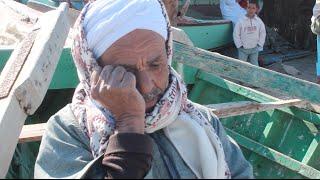 Download مصر العربية | قارون..قصة احتضار بحيرة الكنوز Video