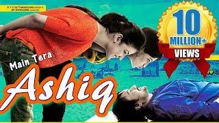 Download Dillunodu (2017) New Released Full Hindi Dubbed Movie   Sai Ram, Priyadarsini Video
