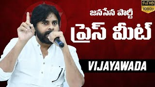 Download FULL HD || JanaSena Party Chief Pawan Kalyan Press Meet || Vijayawada Video
