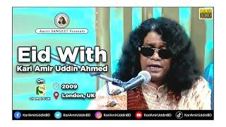 Download Eid with Kari Amir Uddin Ahmed on Channel 'S' UK Full Program (All Part) - Amiri SANGEET   Full HD Video