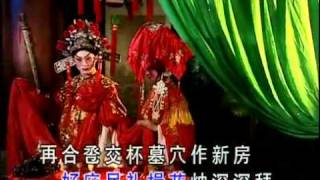 Download 劉珺兒 - 帝女花 di nu hua Video