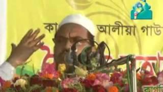 Download bangla waz ( Gausul Azam Conference 2011) part 1 kagatia alia gausul azam darbar sharif bangladesh Video