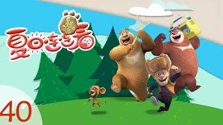 Download 熊出没之夏日连连看 40 恐龙化石 上 Video