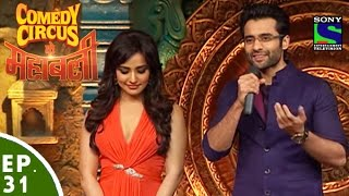 Download Comedy Circus Ke Mahabali - Episode 31 - Youngistaan Promotion Video