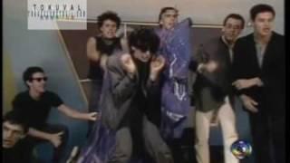 Download TITÃS - AA UU 1985 (Video Original) Video