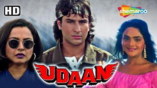 Download Udaan (1997) (HD) - Hindi Full Movie - Rekha | Saif Ali Khan | Madhu | Prem Chopra Video