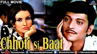 Download Chhoti Si Baat | Hindi Movies Full Movie | Amol Palekar Movies | Classic Bollywood Comedy Movies Video