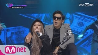 Download [UNPRETTY RAPSTAR2] Semi Final [Don't Make Money – Heize(Feat. EXO Chanyeol) EP.09 20151106 Video