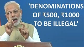 Download PM Modi Says Rs 500 And Rs 1,000 Notes Being Discontinued Video