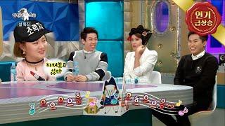 Download [RADIO STAR] 라디오스타 - Jang Do-yeon, individual skill grand open! 20160210 Video
