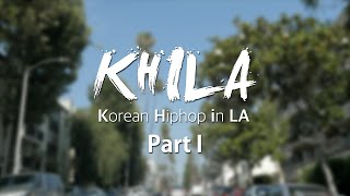 Download [LE TV] 엘에이 속 한국 힙합 (KHILA - Korean Hiphop in LA) 다큐멘터리 1부 Video