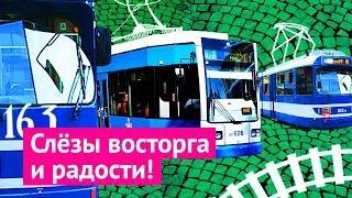 Download Краков: самый европейский город Польши Video