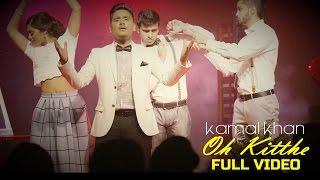 Download Kamal Khan - Oh Kitthe   Latest Punjabi Song 2015 Video