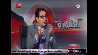 Download النائب محمد الكربولي Video